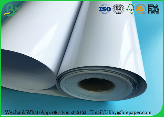 120g Inkjet printing photo paper / high glossy photo paper in roll